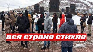 Новости события сегодня Свободу Навальному Алексей Навальный последние