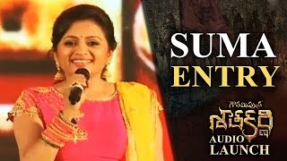 Anchor Suma Entry @ Gautamiputra Satakarni Audio Launch | Lahari Music | T-Series