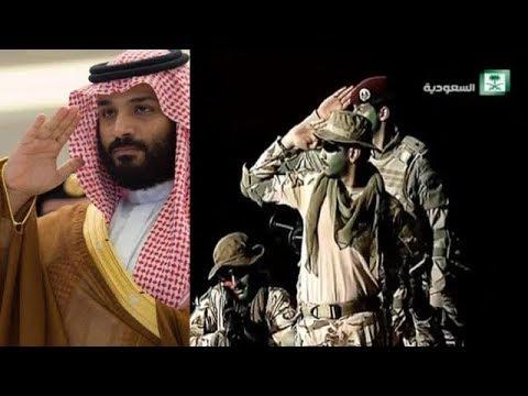 Saudi Arab  military parade for the Hajj 2018