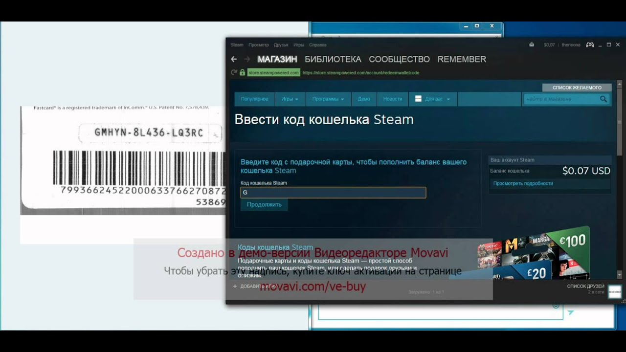 Steam Wallet Card 2015-2016 buy Paypal or CC no verif - YouTube