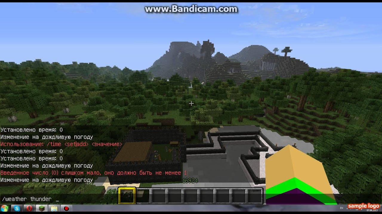 Дождь — Minecraft Wiki
