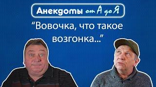 Анекдот про каннибала и вегетарианца карантин и коронавирус