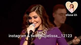 اليسا عمري ابتدا (كميل خوري)&اسعد وحده // elissa Omry Ebtada & Assad wahda