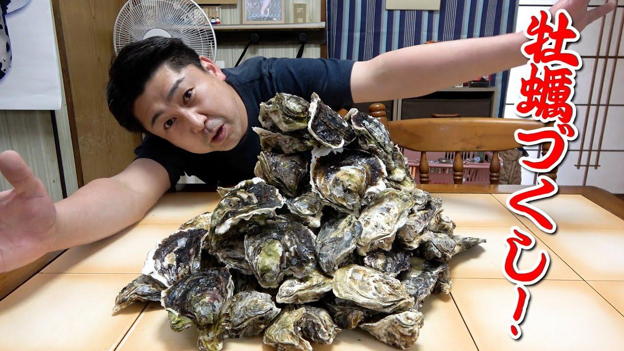 大量の生牡蠣が届きました。キンキンに冷やしたアレと一緒にいただくよ!!