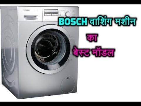 How To Use A Washing Machine Doovi