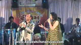 Piya piya piya Mora Jiya Pukare By Rhythm Orchestra Ahmedabad Kalpesh Chetan Vyas
