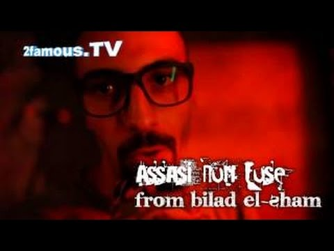 Syrian & Lebanese Rap - Hip Hop Essentials 101 @ Radio Beirut