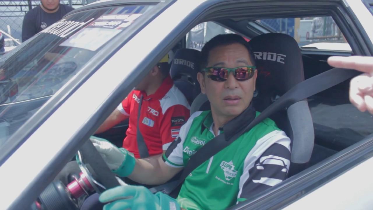 drift king tsuchiya