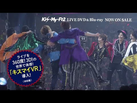 Kis-My-Ft2 / LIVE DVD「MUSIC COLOSSEUM」TV-SPOT (30'ver)