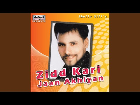 Daaru Challi Jaani Ae