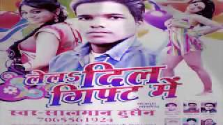 Khun ki mehdi new albam bhojpuri 2017