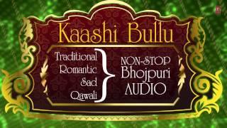 Kaashi Bullu [ Non Stop Bhojpuri Audio Songs ] Traditional, Romantic, Sad, Qawali