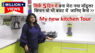 Monsoon Hacks For Home & Kitchen   Must Know Monsoon Kitchen Tips
