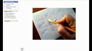 Таблица синусов и косинусов . Запоминаем с легкостью!