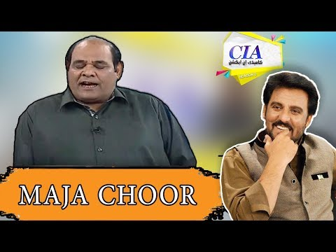 Agha Majid As Maja Choor - CIA With Afzal Khan - 23 June 2018 - ATV