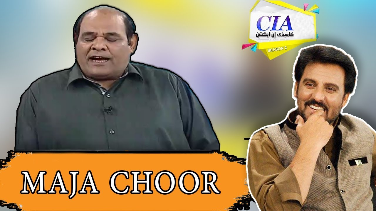 agha-majid-as-maja-choor-cia-with-afzal-khan-23-june-2018-atv