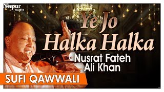 Ye Jo Halka Halka by Nusrat Fateh Ali Khan With Lyrics | Romantic Qawwali Songs | Nupur Audio