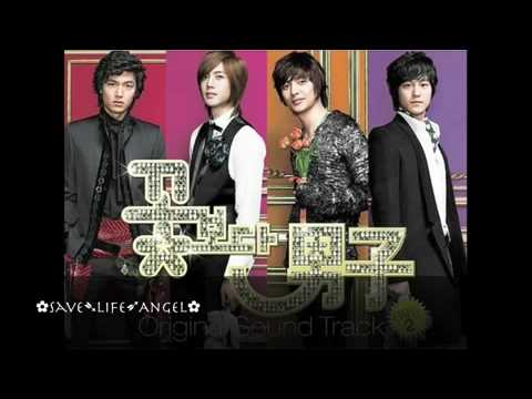 Kim Young Min Cellogic Boys Over Flowers OST