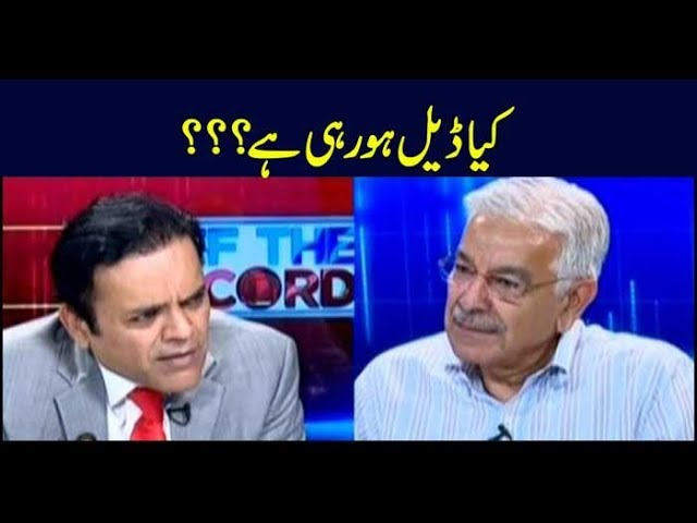 Off The Record | Kashif Abbasi | ARYNews | 11 Septemder 2019