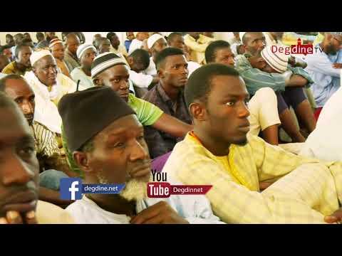 khoutba l'anxiété, causes et solutions par oustaz Omar Diallo