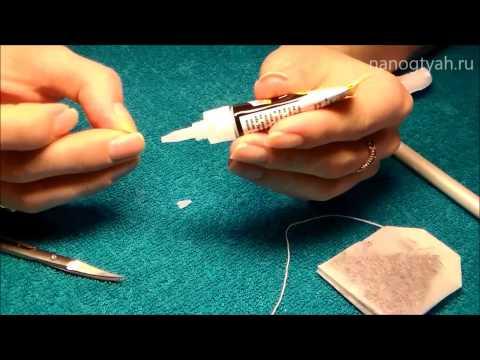 как отремонтировать ноготь шелком