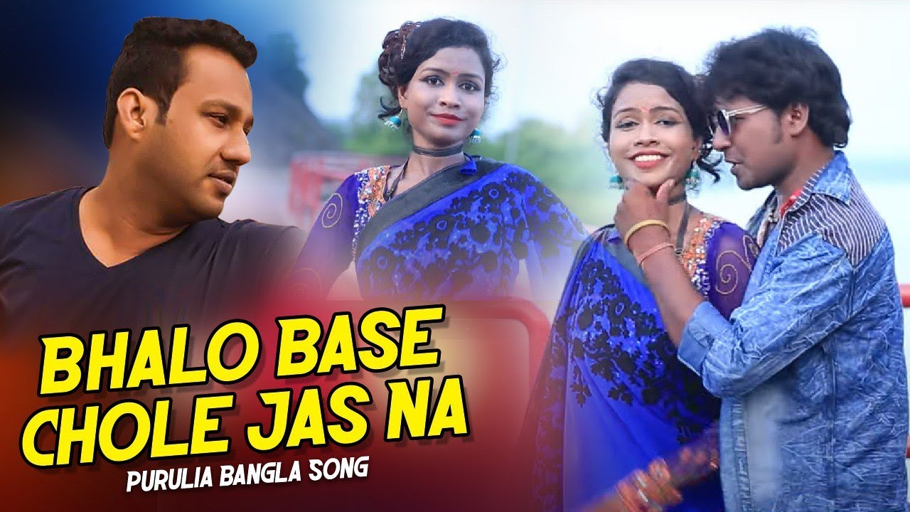 Purulia New Song 2019 Bhalo Base Chole Jas Na Shilpi Prem
