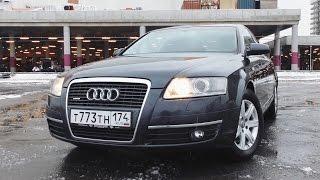 Актуальна до сих пор. Audi A6 C6 3.2 FSI Quattro.