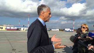 видео На Курилах появится новый аэропорт