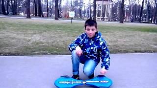 Как научиться кататься на скейте - рипстике - Урок 1