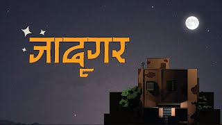 Jadugar [Nishannt Pandit x Sez]
