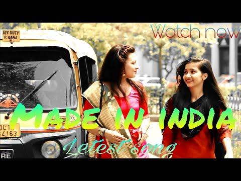 Guru Randhawa: MADE IN INDIA | Bhushan Kumar| DirectorGifty | Elnaaz Norouzi | Vee