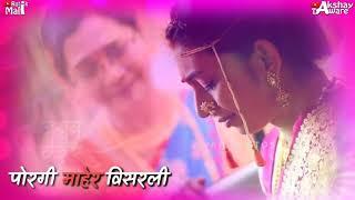 New Marathi Song 👌👌