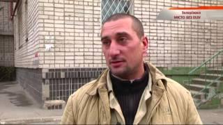 Из-за ошибки при ремонте труб Бердянск остался без газа - Чрезвычайные новости, 15.10(