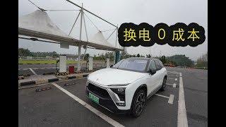 ES8成都到重庆 自驾流水账,免费换电,使用0成本【剁手风向标】