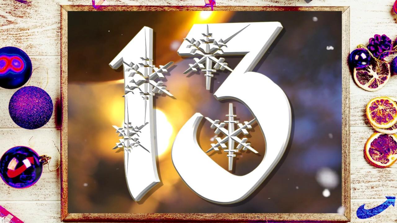 Afd Adventskalender