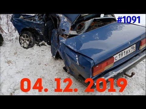 ☭★Подборка Аварий и ДТП от 04.12.2019/#1091/Декабрь 2019/#авария