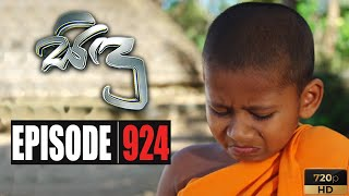 Sidu | Episode 924 20th February 2020 Thumbnail