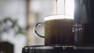 세인트갈렌 캡슐플러스 커피머신 제품뷰티