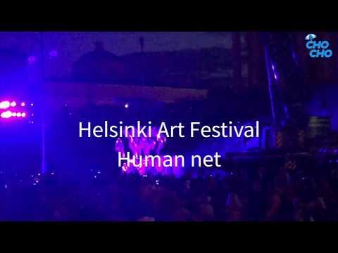 Human Net Helsinki