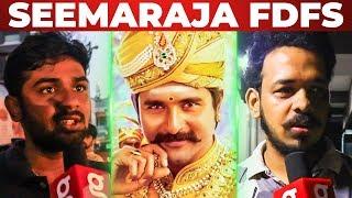 Padam Paathe Aaganum | Sivakarthikeyan Fans Reaction | Seemaraja FDFS
