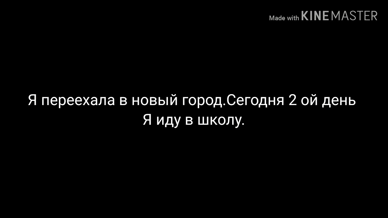 Комикс Соник и Эми(Меня манят его голубые глаза) - YouTube