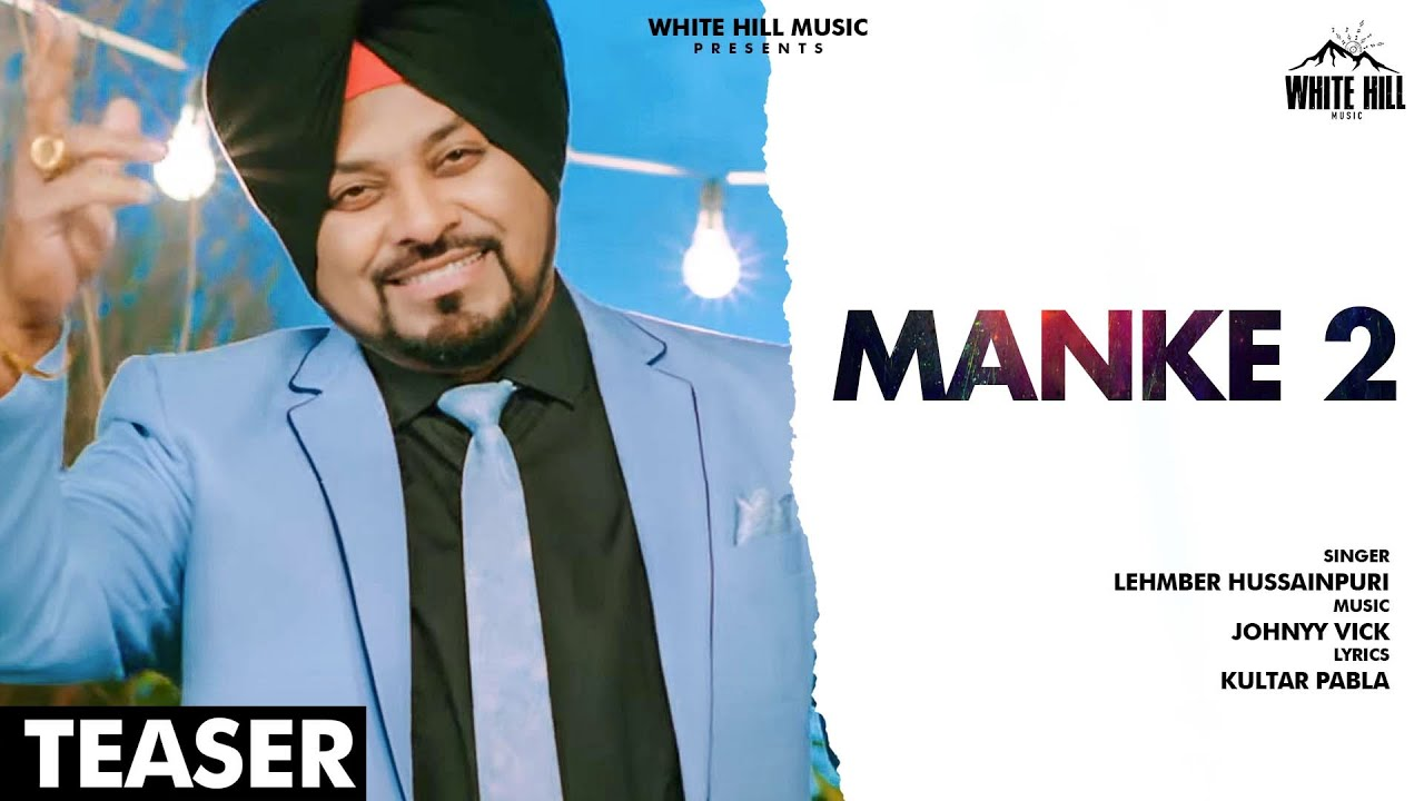 MANKE 2 (Tesaer) | Lehmber Hussainpuri | Rel. on 15 July | White Hill Music