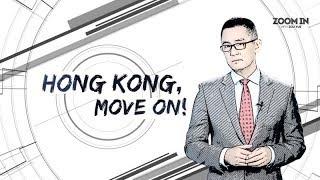 Hong Kong, move on!