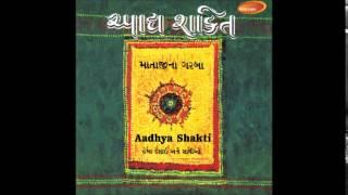 Rude Garba Rame Che - Adhya Shakti (Hema Desai)