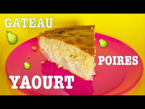 gâteau-au-yaourt-poires-léger-et-facile-🍐