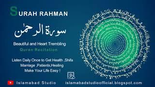 Full SURAH RAHMAN - سورة الرحمن - Beautiful and Heart Trembling Quran Recitation