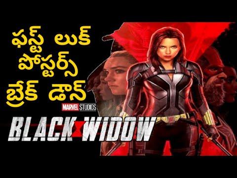 Black Widow Film Start