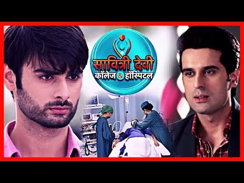 savitri devi college and hospital promo & news 15th august 2018 full episode thumbnail
