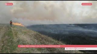 В Елизовском районе выгорело 250 гектаров сухой растительности