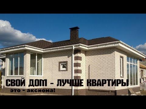 купить дом воронежская область   семилуки